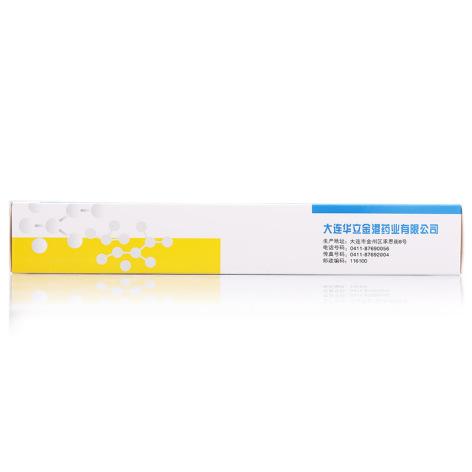 榄香烯口服乳(金港)包装侧面图3