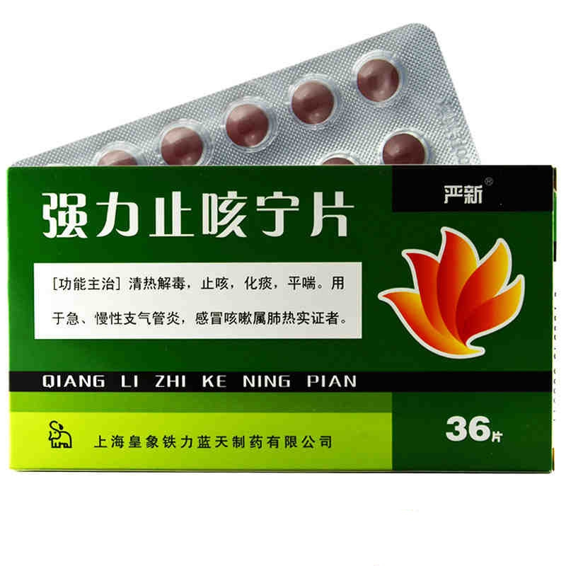 强力止咳宁片(严新)