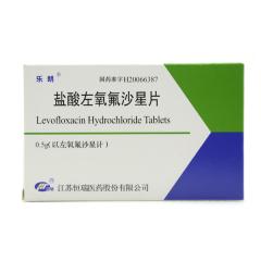 盐酸左氧氟沙星片(乐朗)