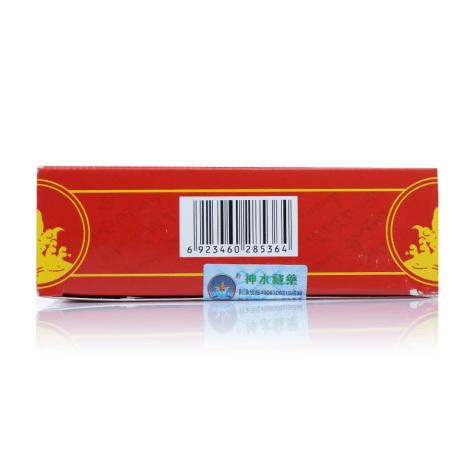 珊瑚七十味丸(神水藏药)包装侧面图3