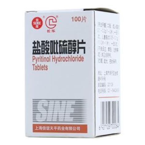 盐酸吡硫醇片(信谊)包装主图