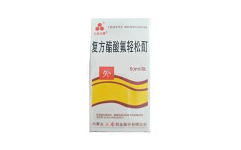 复方醋酸氟轻松酊(三花大唐)主图