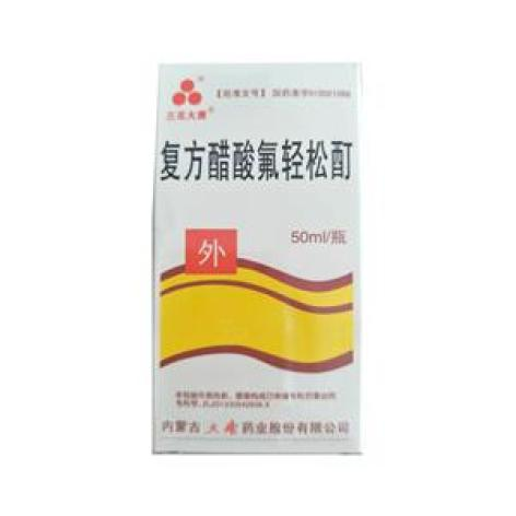 复方醋酸氟轻松酊(三花大唐)包装主图