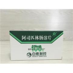 阿司匹林肠溶片(白鹿)