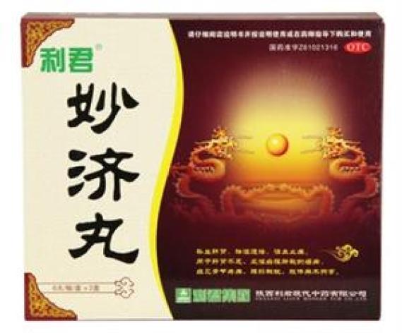 妙济丸(利君)包装主图
