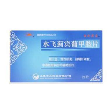 水飞蓟宾葡甲胺片(西利宾胺片)