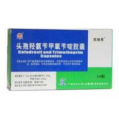头孢羟氨苄甲氧苄啶胶囊(抗扬灵)