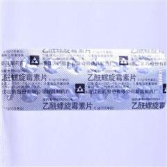 乙酰螺旋霉素片(新昌)