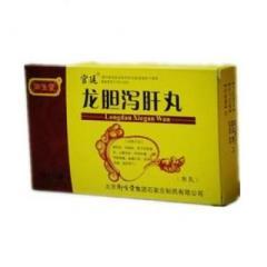 龙胆泻肝丸(御生堂)