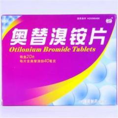 奥替溴铵片(海斯制药)