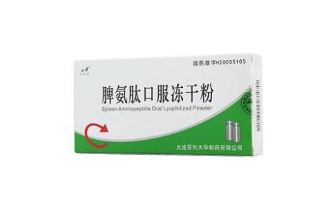 脾氨肽口服冻干粉(百利金)主图
