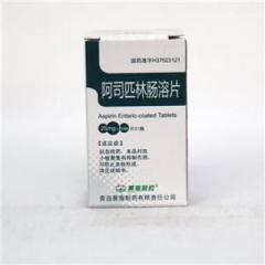 阿司匹林肠溶片(黄海制药)