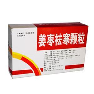姜枣祛寒颗粒(山东大陆)