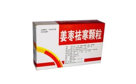 姜枣祛寒颗粒(山东大陆)主图