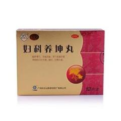 妇科养坤丸(陈李济)