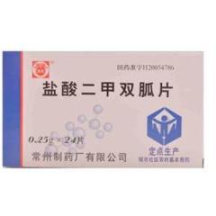 盐酸二甲双胍片(常药)