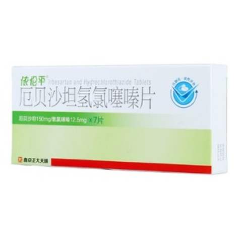 厄貝沙坦氫氯噻嗪片(依倫平)包裝主圖