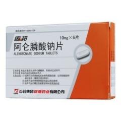 阿仑膦酸钠片(固邦)