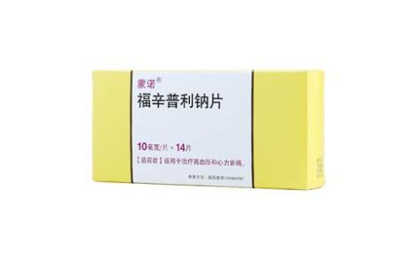 福辛普利钠片(蒙诺)主图
