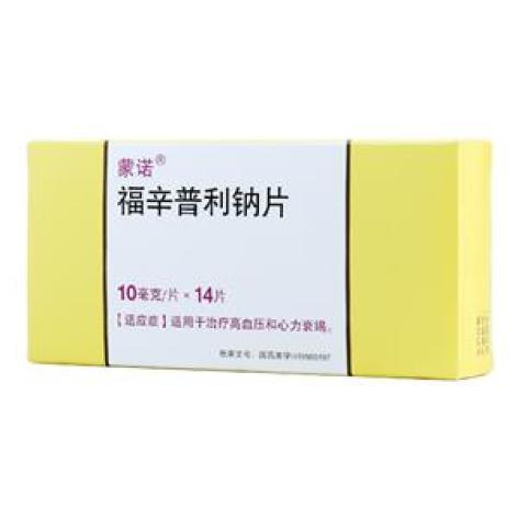 福辛普利钠片(蒙诺)包装主图