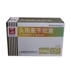 头孢氨苄胶囊(普康)