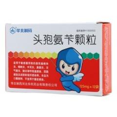 头孢氨苄颗粒(华民)