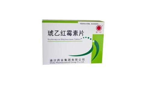 琥乙红霉素片(迪君沙)主图