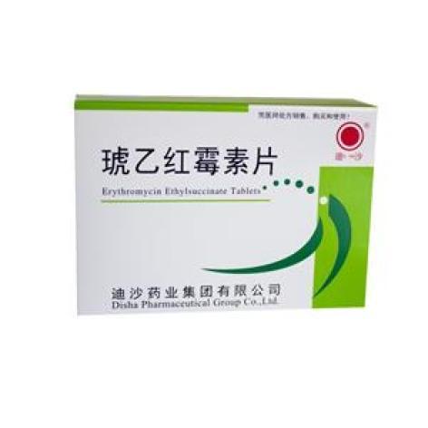 琥乙红霉素片(迪君沙)包装主图
