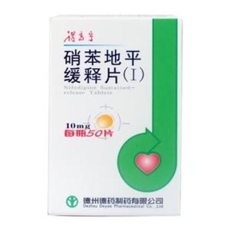 硝苯地平缓释片(Ⅰ)(得高宁)包装主图