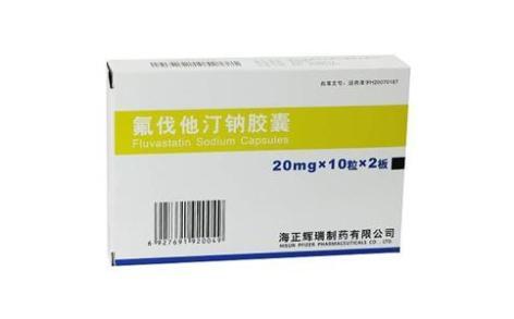 氟伐他汀钠胶囊(海正)主图