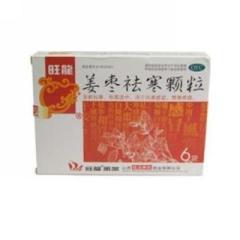 姜枣祛寒颗粒(旺龙)