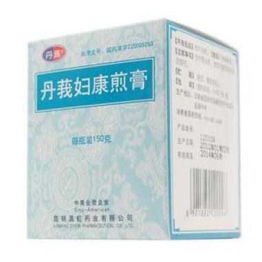 丹莪妇康煎膏(滇虹)