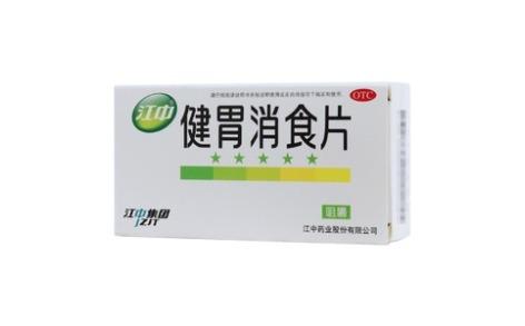 健胃消食片(江中)主圖