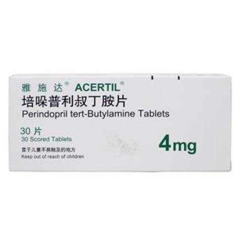 培哚普利叔丁胺片(雅施达)包装主图