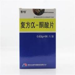 復方α-酮酸片(雪特)
