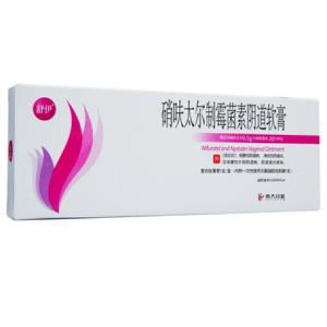 硝呋太尔制霉菌素阴道软膏(舒伊)包装主图