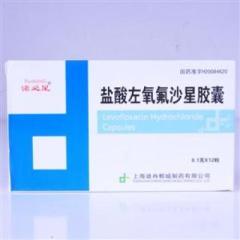 盐酸左氧氟沙星胶囊(诺必星)