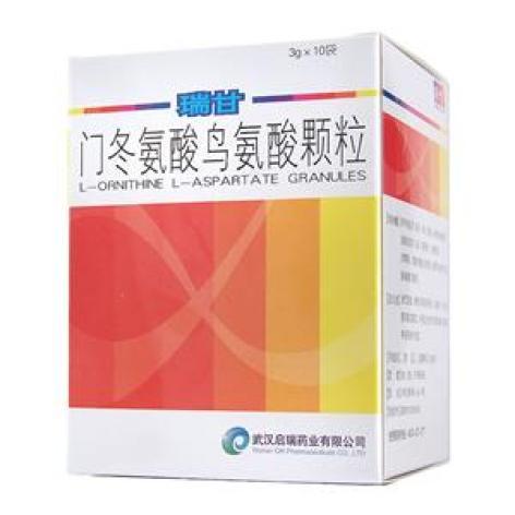 门冬氨酸鸟氨酸颗粒剂(瑞甘)包装主图