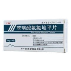苯磺酸氨氯地平片(百草)