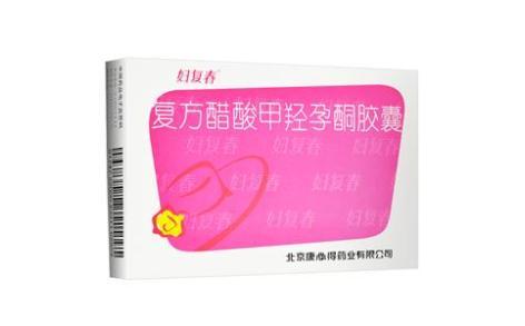 復方醋酸甲羥孕酮膠囊(婦復春)主圖