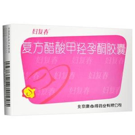 復方醋酸甲羥孕酮膠囊(婦復春)包裝主圖