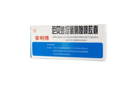 厄贝沙坦氢氯噻嗪胶囊(安利博)主图