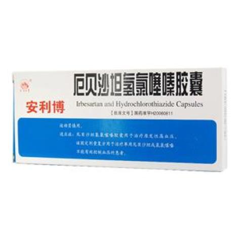 厄贝沙坦氢氯噻嗪胶囊(安利博)包装主图