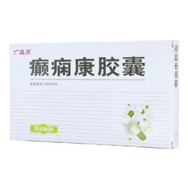 癫痫康胶囊(广盛原)