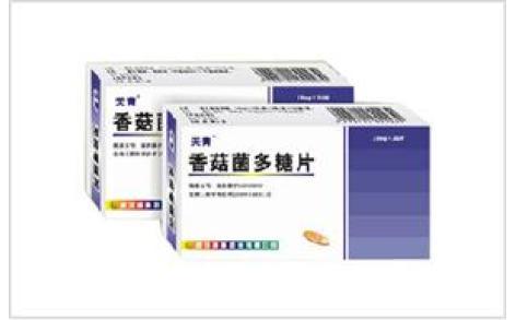 香菇菌多糖片(天青)主图