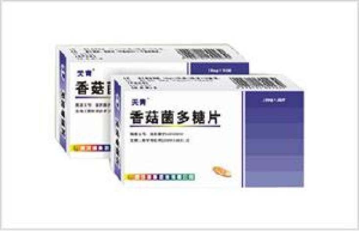 香菇菌多糖片(天青)包装主图