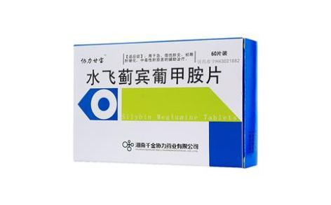 水飞蓟宾葡甲胺片(协力甘宝)主图