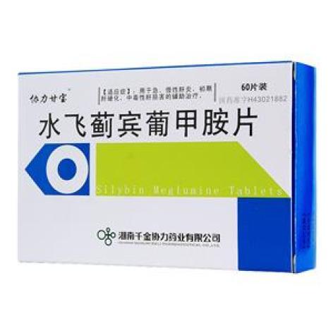 水飞蓟宾葡甲胺片(协力甘宝)包装主图