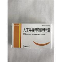 人工牛黄甲硝唑胶囊(迪康)