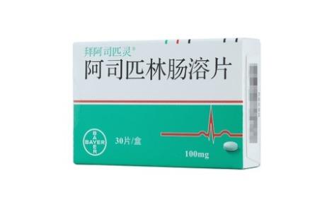 阿司匹林腸溶片(拜阿司匹靈)主圖
